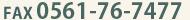 FAX 052-684-7719